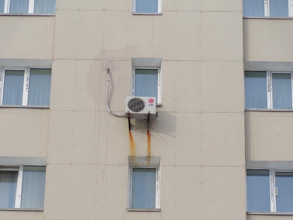 Стоимость установки кондиционера в Житомире
